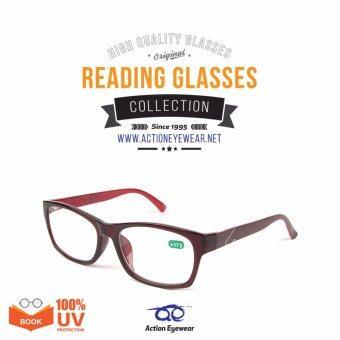 Action Eyewear แว่นสายตายาว สำหรับอ่านหนังสือ องศา +1.75 รุ่น 9018 #C8 สี Red - ฟรี กล่องใส่แว่น + ผ้าเช็ดแว่น