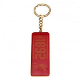 Liverpool FC พวงกุญแจ ลิเวอร์พลู EST 1892 (โลหะ)