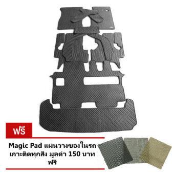 Matpro พรมปูพื้นเข้ารูป 100% ลายกระดุม ชุด Full Coverage Set 13 ชิ้น - PAJERO SPORT 2008-2012 (Black) - สีดำ