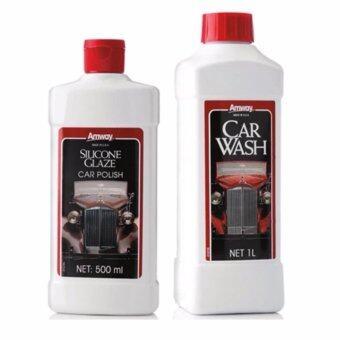 Amway ชุด ยาขัดเคลือบเงารถยนต์ ผลิตภัณฑ์ล้างรถ