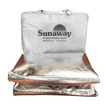 New Sunaway ผ้าคลุมรถกันร้อน 100% (สำหรับรถเก๋ง-ครึ่งคัน)