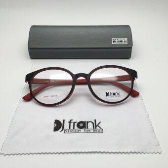 DJ Frank TR-Flex กรอบแว่นตาเกาหลี เนื้อนุ่ม DF001 สีแดงดำ