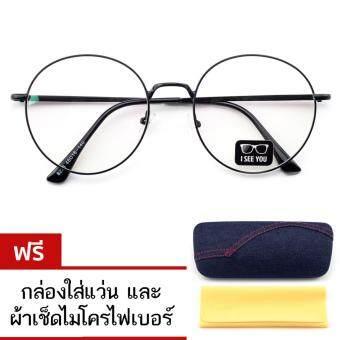 I See You กรอบแว่นตาวินเทจ ทรงหยดน้ำ ไซส์ใหญ่ กรอบโลหะ ขาสปริง รุ่น ICU Vintage 8223 (สีดำ) แถมฟรี กล่องใส่แว่นตาแบบโครงแข็งและผ้าเช็ดเลนส์ไมโครไฟเบอร์