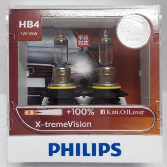 Philips HB4 X-tremeVision Plus +100% 12V 55W หลอดไฟรถยนต์ฮาโลเจน แสงสว่างเพิ่มขึ้นถึง 100% (2 หลอด)
