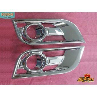 ครอบไฟสปอร์ตไลท์ Chevrolet Trailblazer 2012 ชุบโครเมี่ยม ยี่ห้อ Lekone (2ชิ้น)