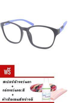 Kuker กรอบแว่นตาทรงเหลี่ยม New Eyewear+เลนส์สายตาสั้น ( -300 ) กันแสงคอมและมือถือ-รุ่น 8016(สีดำ/น้ำเงิน)แถมฟรี สเปรย์ล้างแว่นตา+กล่องแว่นตา+ผ้าเช็ดเลนส์
