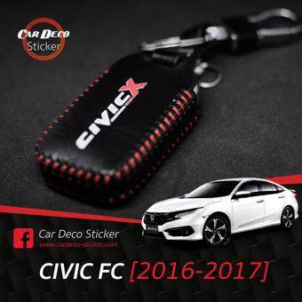 ซองหนัง ใส่กุญแจรีโมทรถยนต์ CIVIC FC [2016-2017] Smart Key 4 ดำด้ายแดง