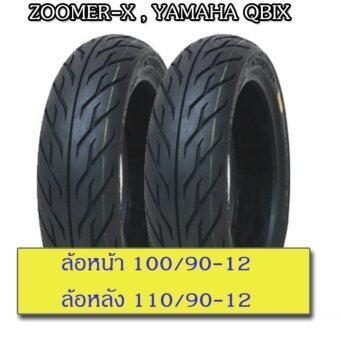 CHAMPION ยางนอก 100/90-12,110/90-12 สำหรับ ZOOMER-X,YAMAHA QBIX ลายไฟ HR31