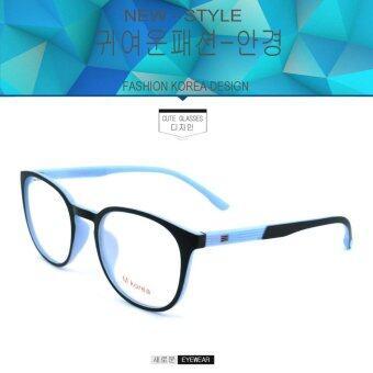 Fashion M Korea แว่นสายตา รุ่น 8550 สีดำตัดฟ้าอ่อน แว่นตากรองแสงสีฟ้า ถนอมสายตา (กรองแสงคอม กรองแสงมือถือ)