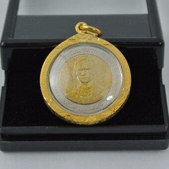 Pearl Jewelry จี้เหรียญ 10 บาท กาญจนาภิเษก เหรียญหายาก งานแอนทีค