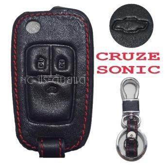 ซองกุญแจหนังแท้ 3D CHEVROLET CRUZE/SONIC