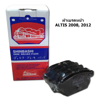 SHINBASHI ผ้าดิสเบรคหน้า TOYOTA ALTIS 2008, 2012 [JB739K]
