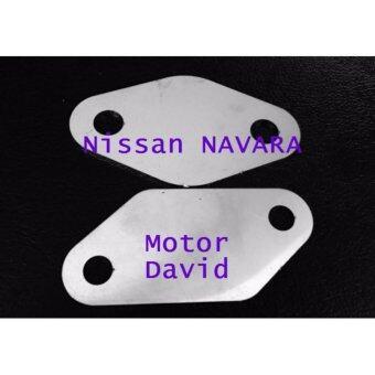 แผ่นอุดEGR ใส่ได้กับรถ Nissan Navara