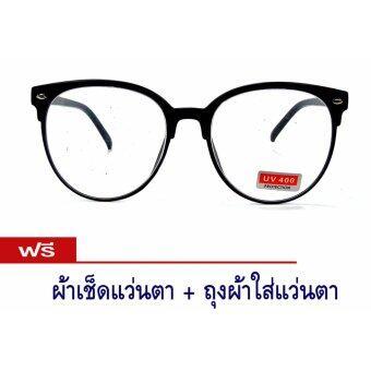 แว่นตากันแสง แว่นตากรองแสง กรอบแว่นตา กรองแสงคอมพิวเตอร์ สีดำเข้ม ดำด้าน