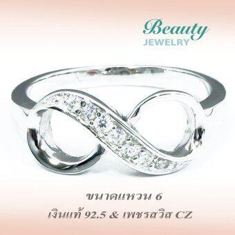 Beauty Jewelry เครื่องประดับผู้หญิง แหวนเพชร ETERNITY เงินแท้ 92.5 sterling silver ประดับเพชรสวิส CZ รุ่น RS2055-RR เคลือบทองคำขาว