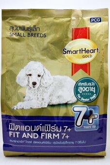Smartheart gold ฟิตแอนด์เฟิร์ม 7+ สุนัขพันธุ์เล็ก อาหารสุนัขชนิดเม็ด 1.5kg.