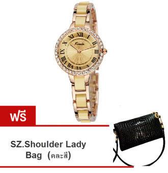 Kimio นาฬิกาข้อมือผู้หญิง สีทอง สาย Alloy รุ่น KW506 ( แถมฟรี SZ. Shoulder Lady Bag คละสี 1ใบ มูลค่า 299-)