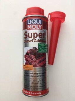 Liqui Moly Super Diesel Additive หัวเชื้อ น้ำมันเชื้อเพลิง ดีเซล
