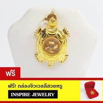 Inspire Jewelry ,จี้กังหันเต่า นำโชค แชกงหมิว เสริมดวง อายุยืน ปราศจากภัยทั้งปวง เงินทองไหลมาเทมา