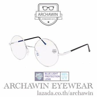 เช็คราคา แว่นตากรองแสง แว่นกรองแสง กรอบแว่นตา แฟชั่น เกาหลี ทรงกลมเล็ก รุ่น AW 211 (กรองแสงคอม กรองแสงมือถือ ถนอมสายตา) check ราคา