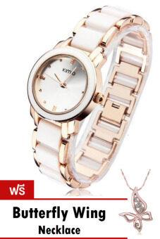 Kimio นาฬิกาข้อมือผู้หญิง สาย Alloy รุ่น K455L - สีขาว/ทอง (แถมฟรี สร้อยคอพร้อมจี้ Butterfly Wing)