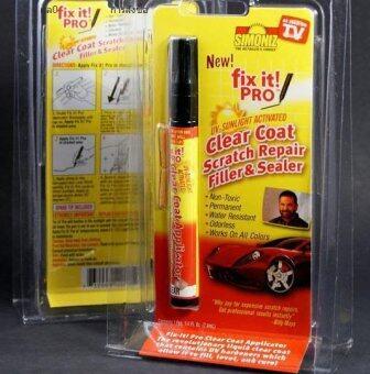 Fix it Pro ปากกาแต้มสีรถยนต์ ปากกาลบรอยขีดข่วน รถยนต์ มอเตอร์ไซร์ และ ยานยนต์ทุกประเภท