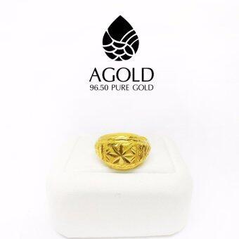 AGOLD ST07 แหวนลายโปร่งจิกตัด คละลาย ทองคำแท้ 96.5% น้ำหนัก ครึ่งสลึง (1.9 กรัม) ฟรีกล่องเครื่องประดับ