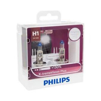 Philips หลอดไฟ หน้า รถยนต์ H1 รุ่น X-TREME Vision Plus Upgrade ความสว่าง +130% เพิ่มระยะ 45 เมตร More light