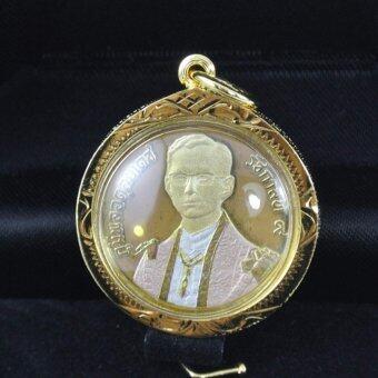 Pearl Jewelry จี้เหรียญ 2 บาท มหามงคล กาญจนาภิเษก 3 กษัตริย์ กันน้ำช่างไทย