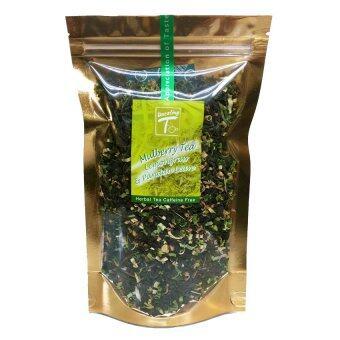 Dazzling-T ชาสมุนไพรใบหม่อน ผสมตะไคร้ และใบเตย (Mulberry Tea with Lemongrass and Pandan leaf)60 g.