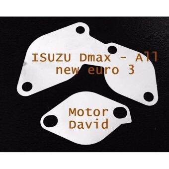 แผ่นอุดEGR ใส่ได้กับรถ Isuzu D-MaxAll new EURO3