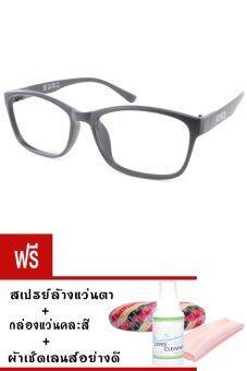 Kuker กรอบแว่นสี New Eyewear+เลนส์สายตายาวคุณภาพมาตรฐาน ( +100 ) รุ่น88241 (สีดำ) ฟรีสเปรย์ล้างแว่นตา + กล่องแว่นคละสี + ผ้าเช็ดแว่น