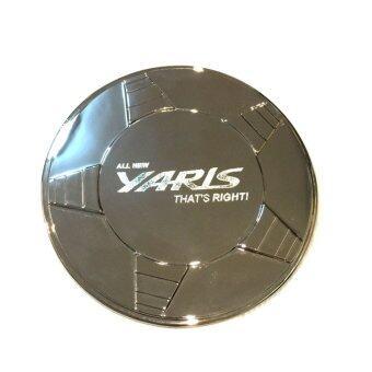 Toyota Yarisฝาครอบถังน้ำมันปี2012-2014