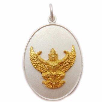 107Mongkol พญาครุฑ รุ่น หัวใจเศรษฐี ปี 52 หลวงพ่อวราห์ วัดโพธิ์ทอง กะไหล่เงิน หน้ากาก ทองระฆัง