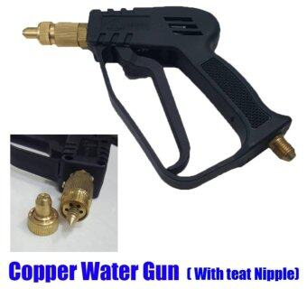 ปืนฉีดน้ำแรงดันสูง Car Washer Water Gun Sprayer Brass Copper Hose Spray Nozzle Hose High Pressure Garden Auto Car Motorcycle Vehicles Washing