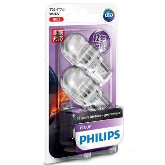 Philips LED Vision หลอดไฟ รถยนต์ T20 แบบเสียบ 2 จุด สำหรับไฟเบรค(สีแดง)