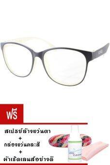 Kuker กรอบแว่นสายตา New Eyewear+เลนส์สายตายาว ( +700 ) รุ่น88237 (สีดำ/ครีม) ฟรีสเปรย์ล้างแว่นตา + กล่องแว่นคละสี + ผ้าเช็ดแว่น