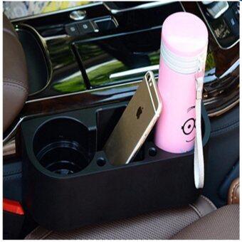 7- fifteen ที่วางแก้ว ในรถ แก้วน้ำ ว่างมือถือ แต่งรถ ภายใน Car Side Seat Drink Cup Holder Organizer Mobile Phone iPhone (สีดำ)