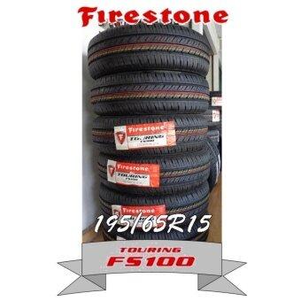 Firestone ยางรถยนต์ไฟร์สโตน 195/65R15 FS100 (2 เส้น)