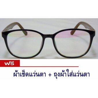 แว่นตากันแสง แว่นตากรองแสง กรอบแว่นตา แว่นตากรองแสง คอมพิวเตอร์ สีดำ / สีน้ำตาลอ่อน