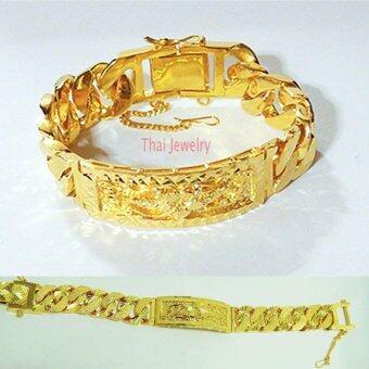 Thai Jewelry สร้อยข้อมือทองคำ เลส ลายดอกไม้ งานทองไมครอน ชุบด้วยเศษทองคำแท้ 96.5 % น้ำหนัก 5 บาท ความยาว 7.5 นิ้ว