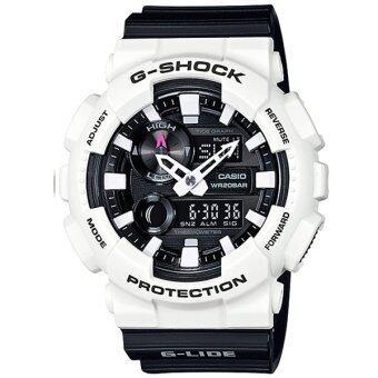 Casio G-Shock นาฬิกาข้อมือผู้ชาย สายเรซิ่น รุ่น GAX-100B-7A - สีดำ/ขาว