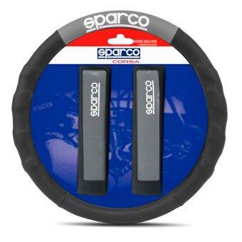 Sparco เซตหุ้มพวงมาลัย+หุ้มเบลท์ SPC1111KGR สีเทา