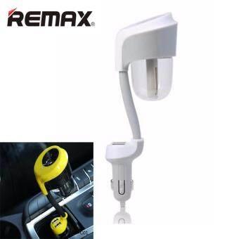 เครื่องเพิ่มความชื่นในอากาศพร้อมที่ชาร์จในรถยนต์ Remax Car Charger Humidifier RT-C01