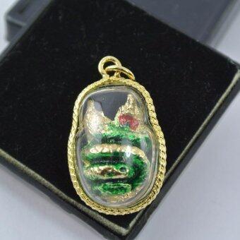 Pearl Jewelry จี้พญานาคเกี้ยว