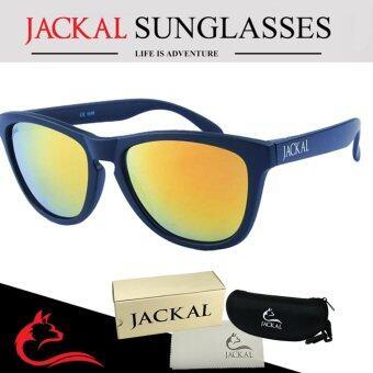 JACKAL SUNGLASSES แว่นตากันแดด รุ่น TRICKLE JS047 (Black Frame / Gold-Red Mirror Lens) ฟรี กระเป๋าแว่นตา+ผ้าเช็ดแว่น