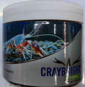 เครไบร์ท สูตรเก่า Craybright Original สำหรับลูกกุ้งลงเดินถึง3นิ้ว 320 กรัม