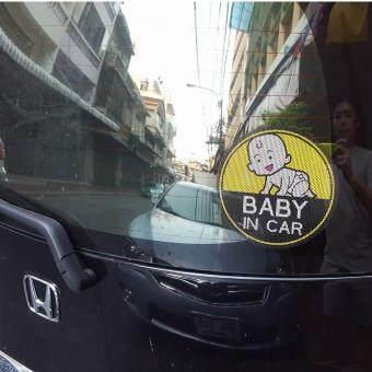 Baby In Car Safety Sticker สติ๊กเกอร์ซีทรูติดรถยนต์ สีเหลือง กลม 17.5 ซม.