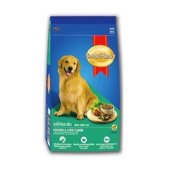SmartHeart Dog Food Chicken & Liver Flavor for Adult dog 1.5 kg. อาหารสุนัขโต สมาร์ทฮาร์ท รสไก่ตับ 1.5กก.