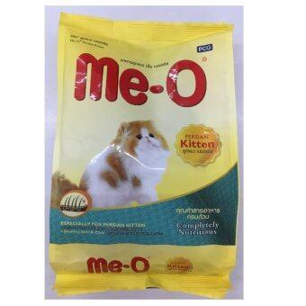 Me-o ลูกแมว เปอร์เซีย ขนาด 1.1 กก. ( 2 units )